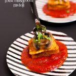 Twilight Inspired Forks Fried Mushroom Ravioli